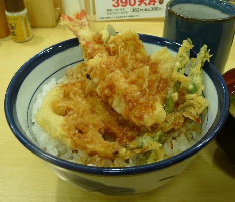 サンキュー天丼アップ